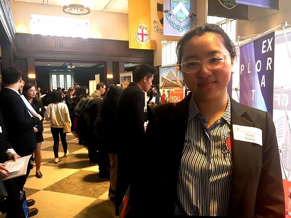 Yijing Zhang at the PennDesign Career Fair