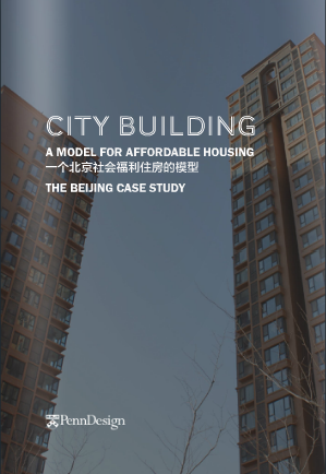 City Building, A model for affordable housing, The Beijing Case Study