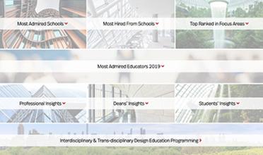 DesignIntelligence website