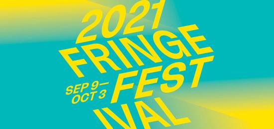 2021 Finge Arts Festival